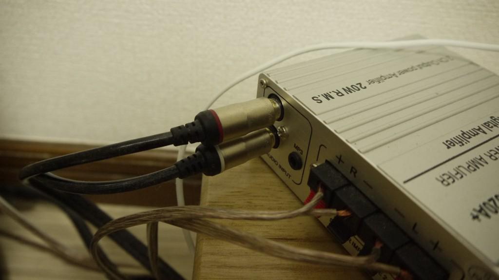 オーディオ変換ケーブルをアンプに差し込む