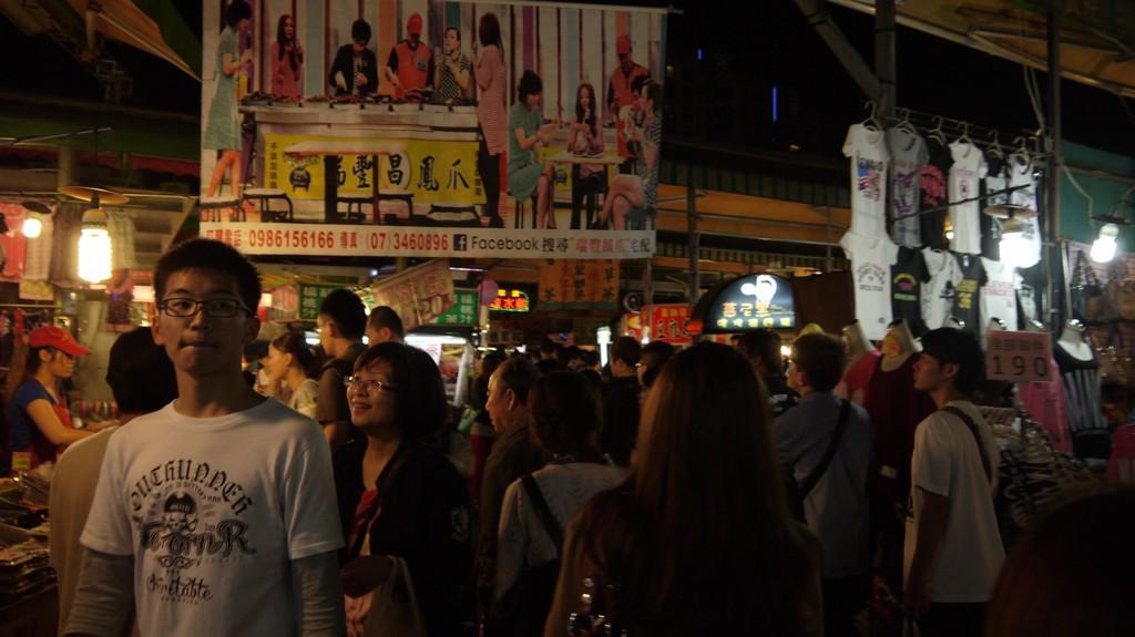 台湾の夜市