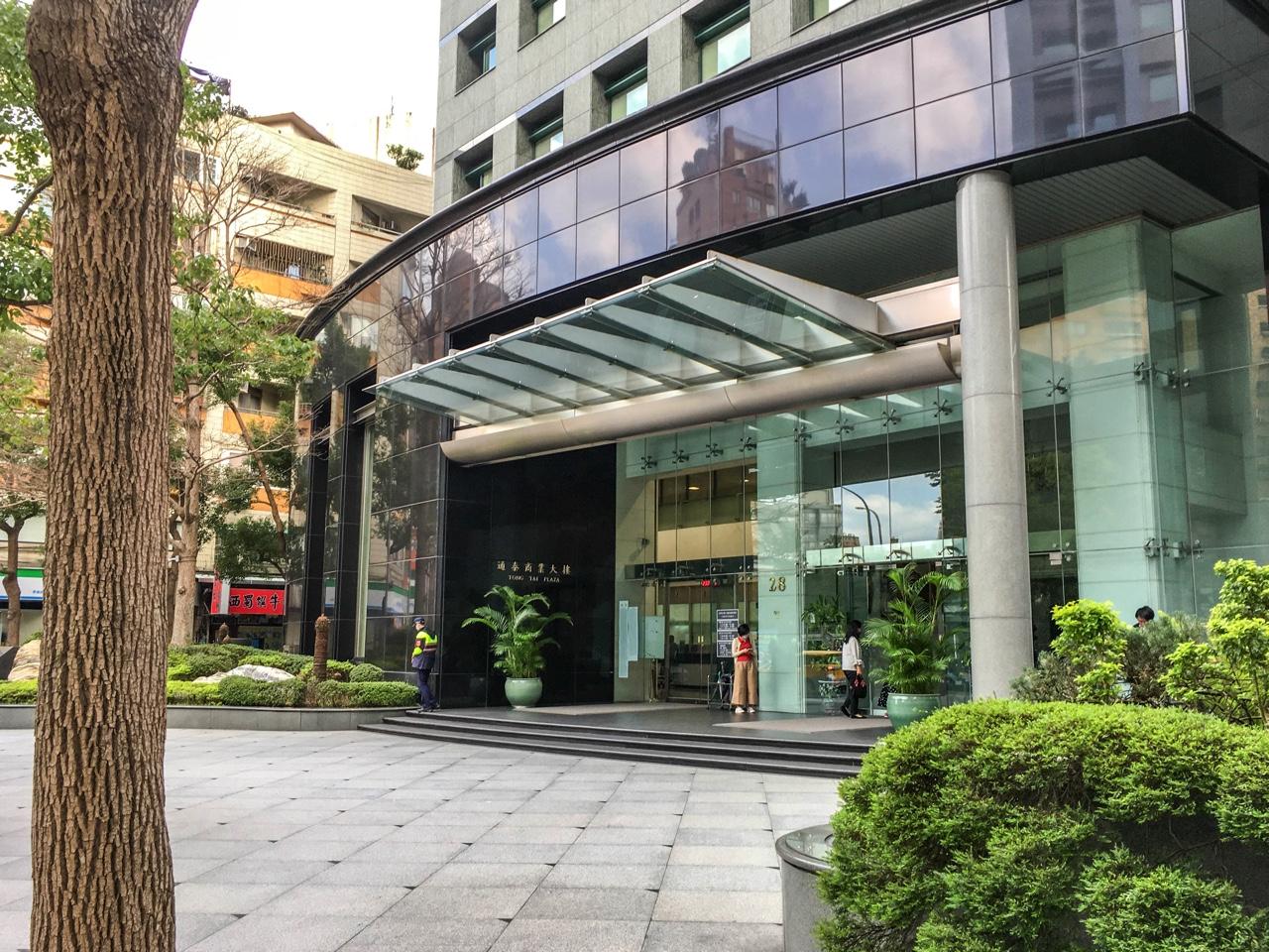 日本台湾交流協会台北事務所