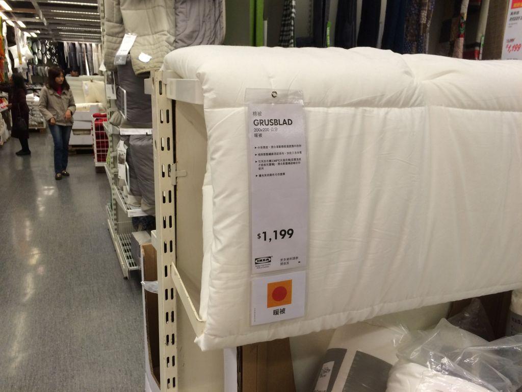 台湾IKEAの寝具フロア