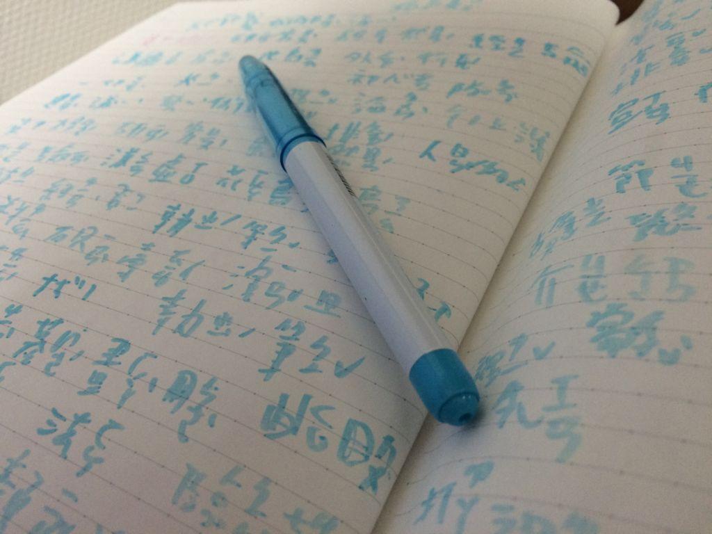 勉強ノート