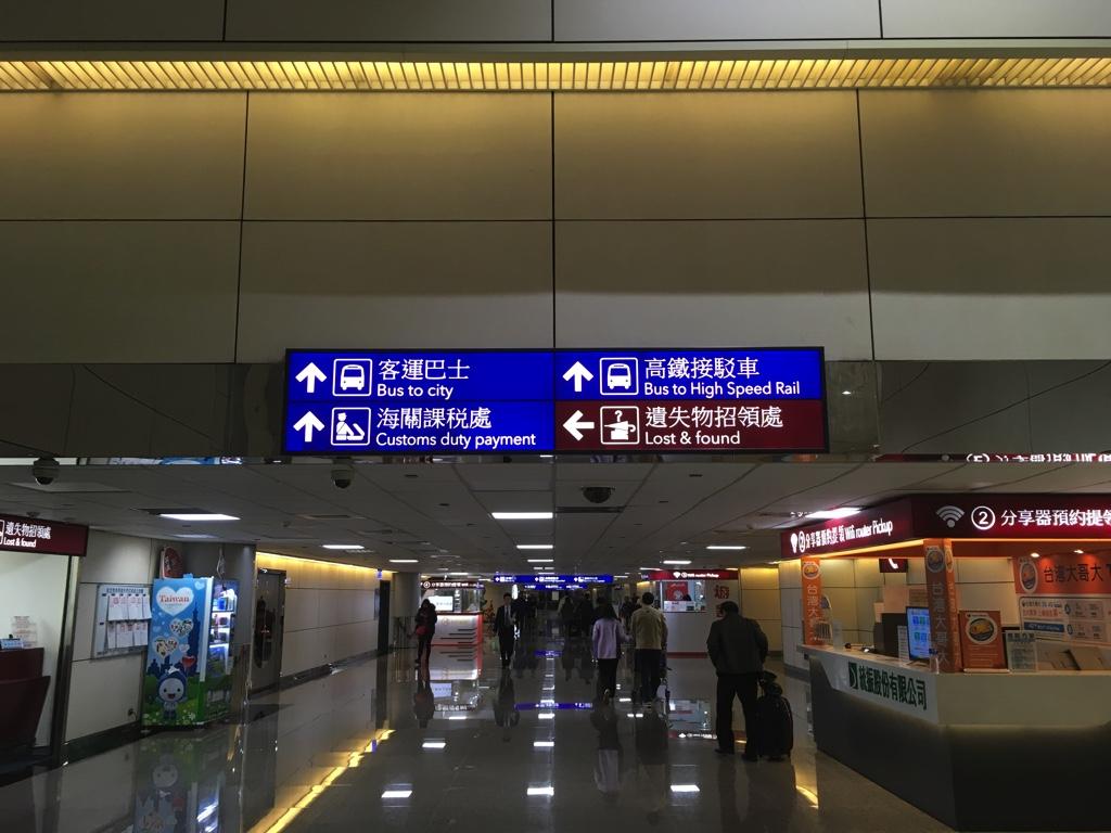 桃園空港 第2ターミナルのバスのチケット売り場・乗り場へ続く道