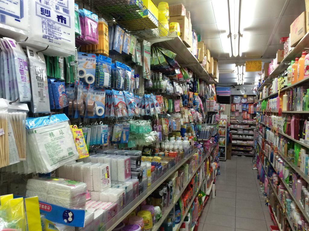 台湾で生活用品が売られているお店