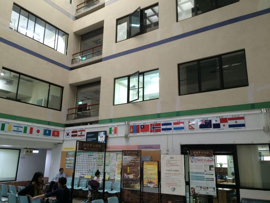 師範大学の7階