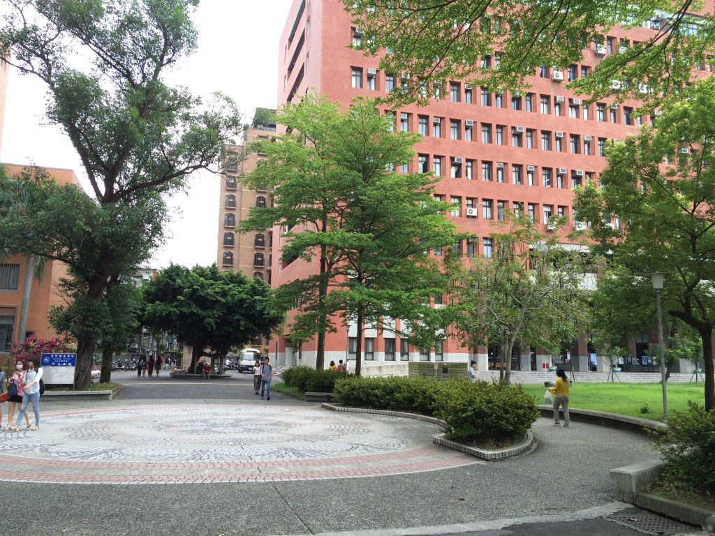 台湾師範大学の外