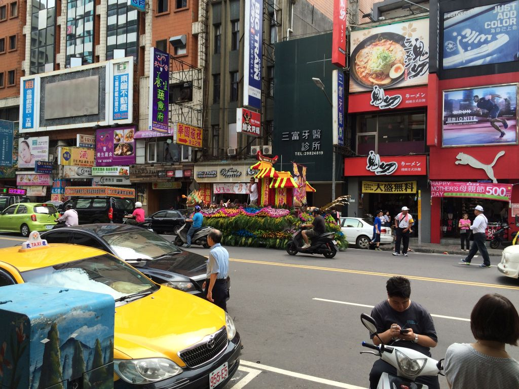 台北の街並み