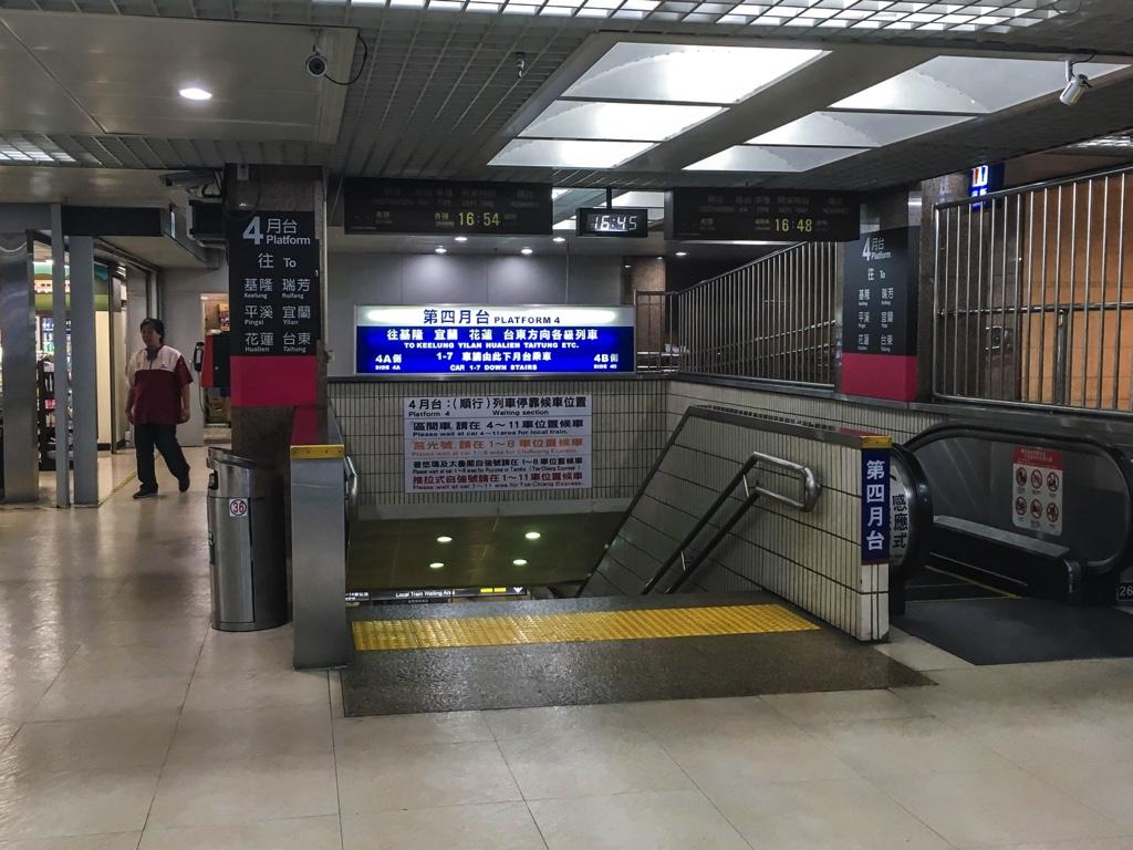 台湾鉄道4番ホーム