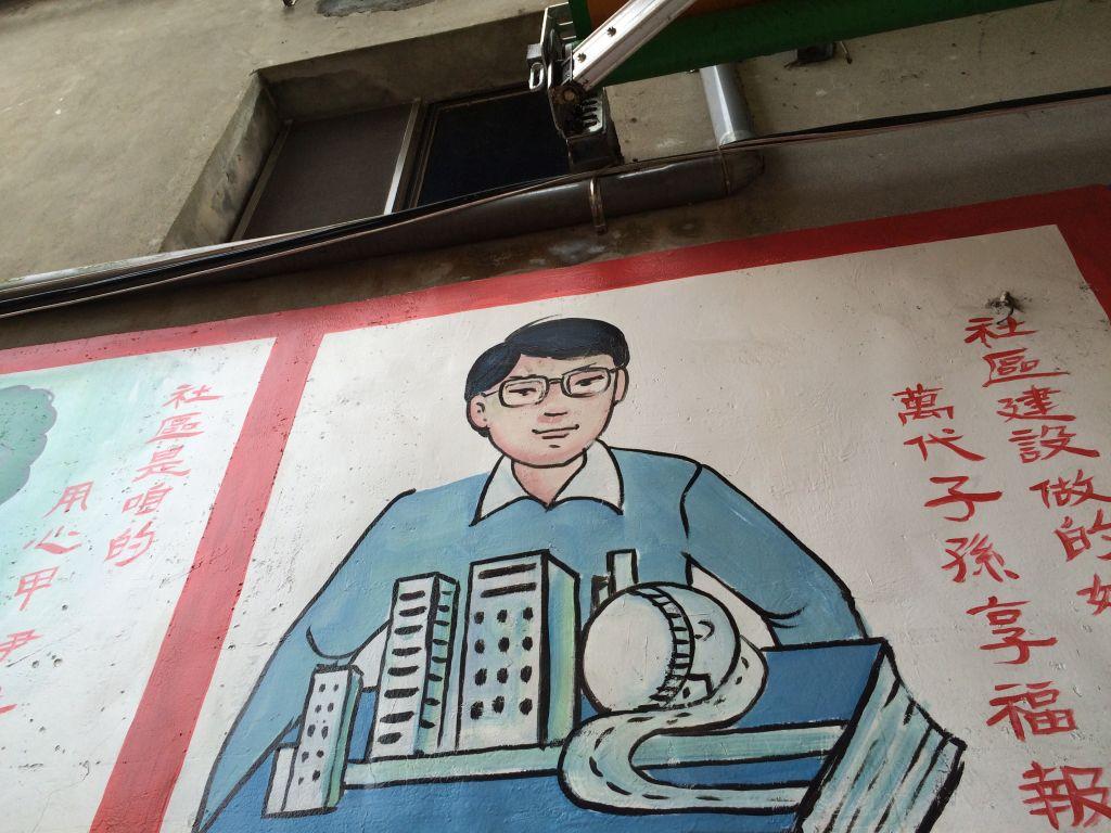 平渓老街アート