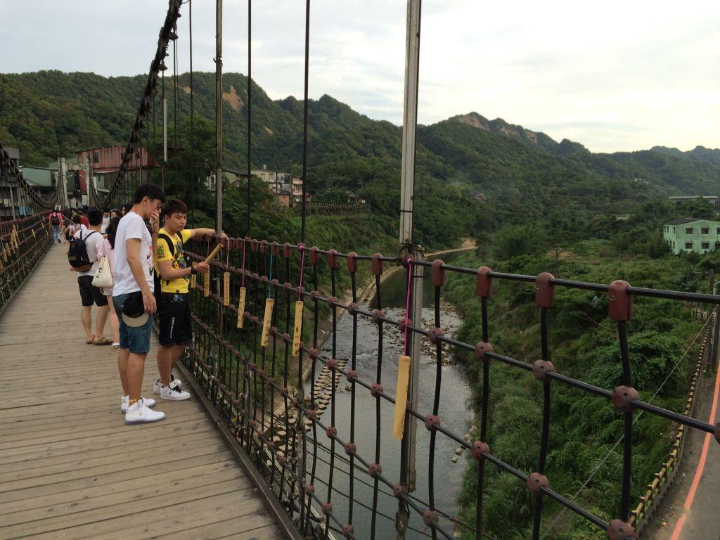 十分の大橋