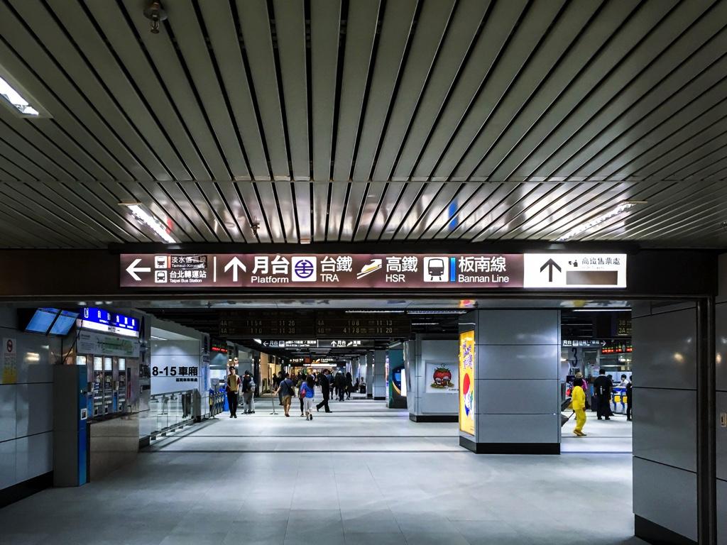 台北駅の台鉄乗り場