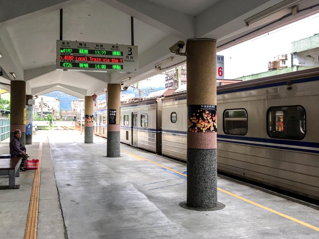 瑞芳駅3番ホーム