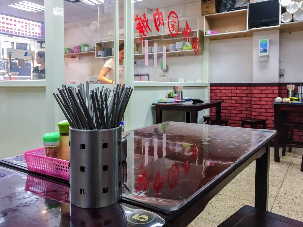 台湾の飲食店の店内