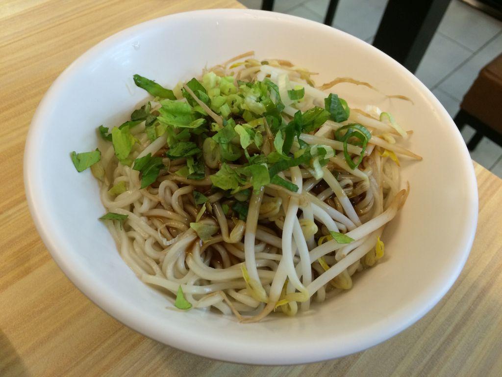 古早味乾麺