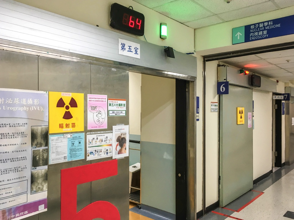 放射科検査室