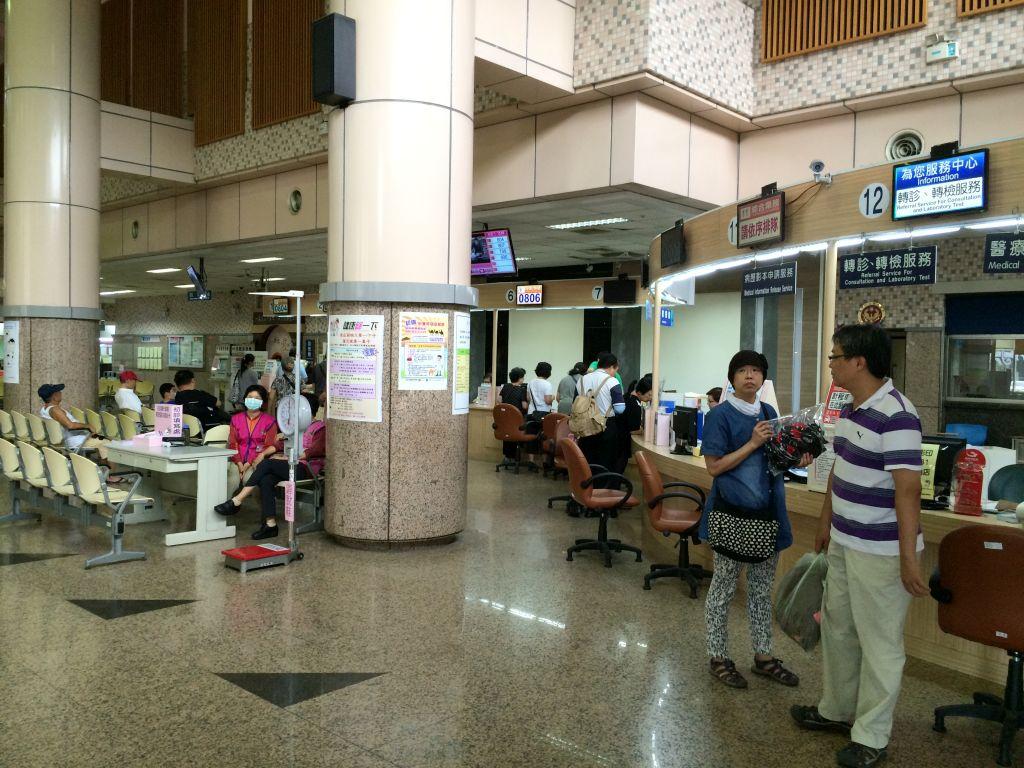 台湾の病院