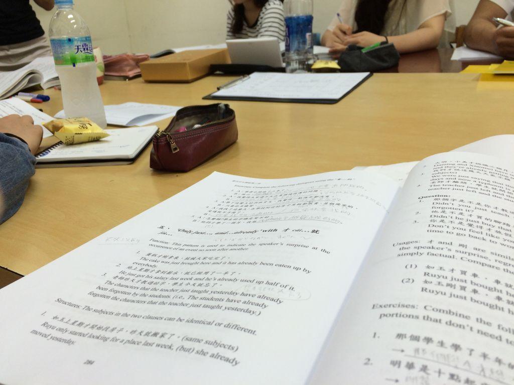 語学センターの授業風景