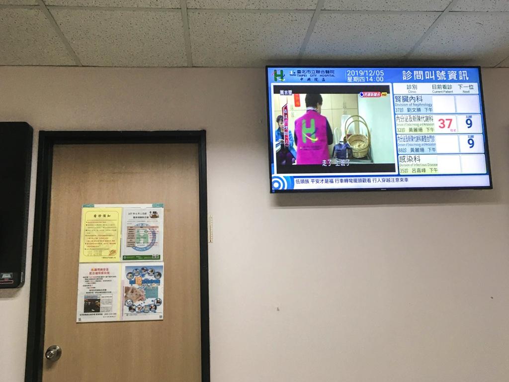 家醫科の待合室
