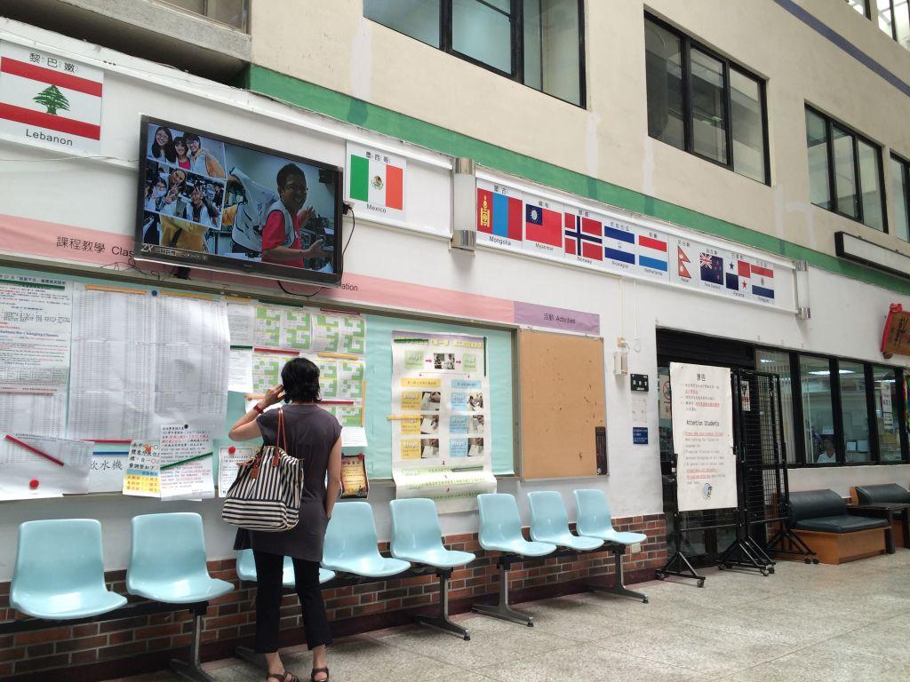 台湾師範大学7階