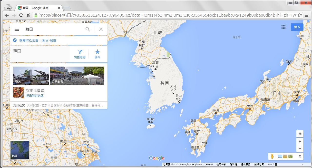 Google Maps(繁体字設定)で韓国を見る