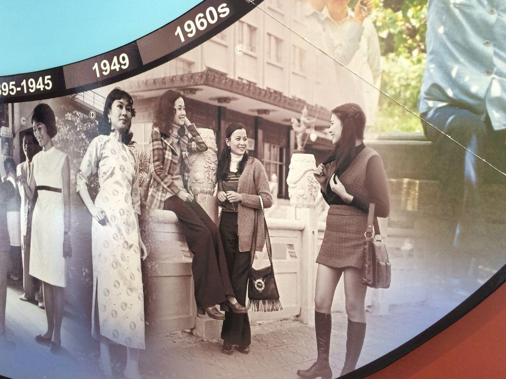 1960年台の台湾女子