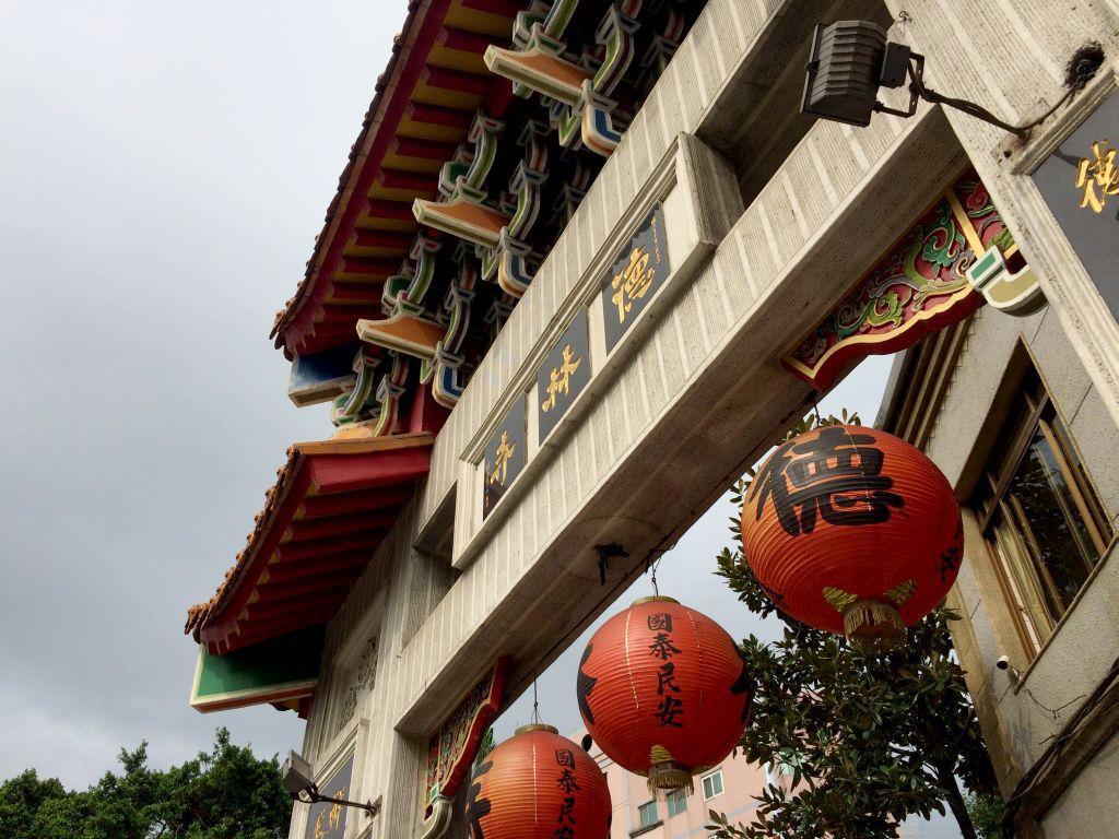 寺廟の入口