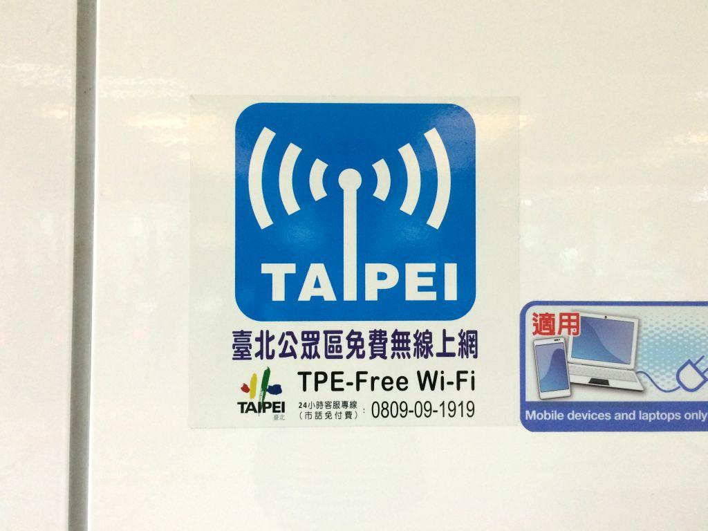 Taipei Freeロゴ