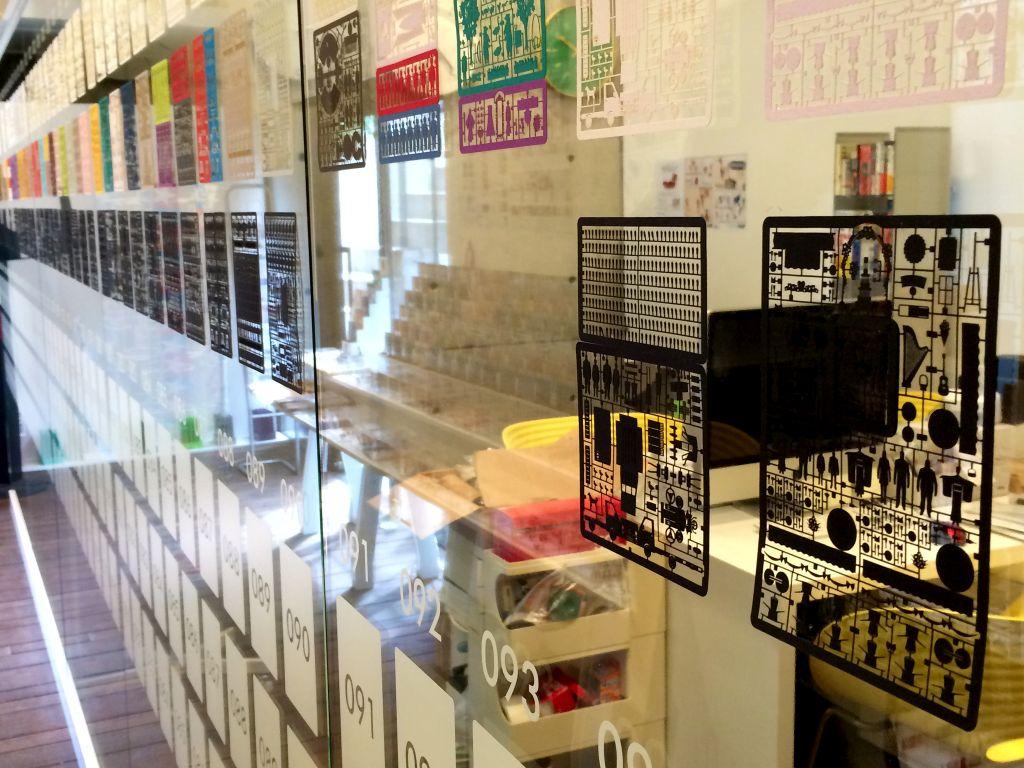 寺田模型店