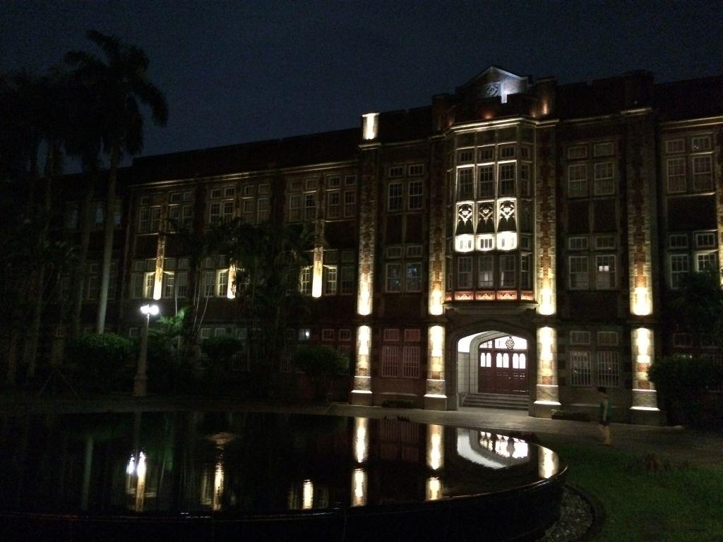 夜の台湾師範大学