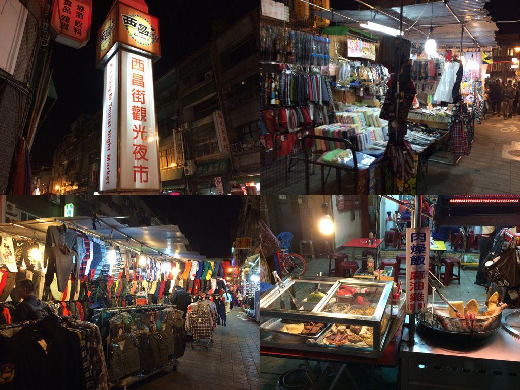 西昌街觀光夜市