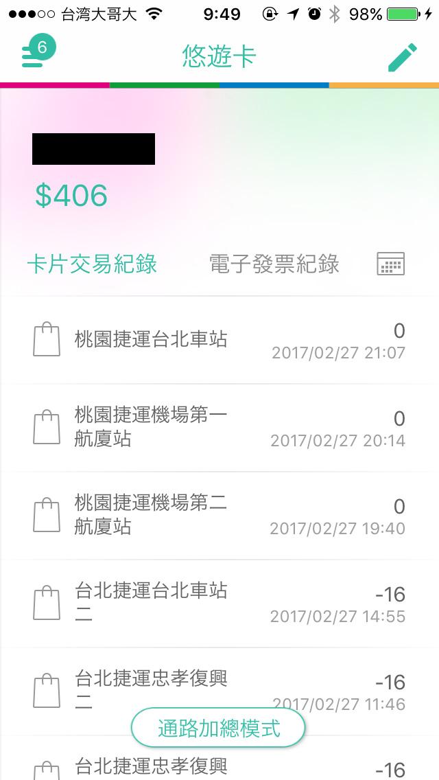 Easy Wallet07
