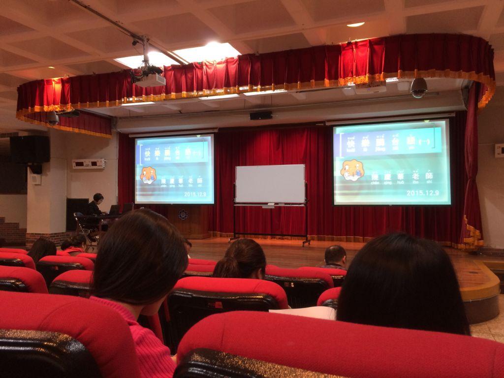 大教室で行われる課外授業