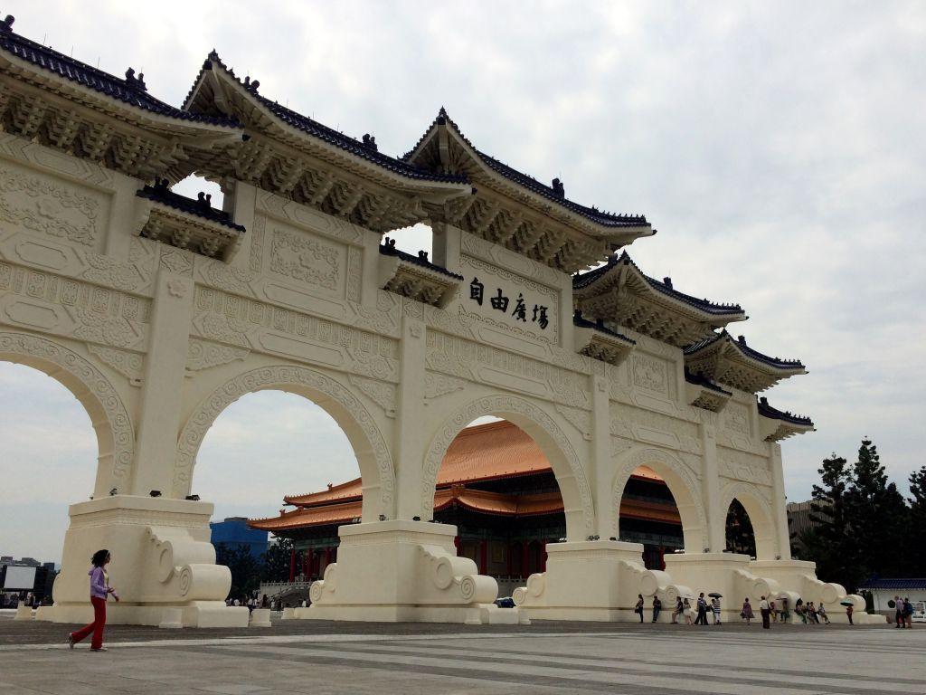 中正記念堂 自由広場