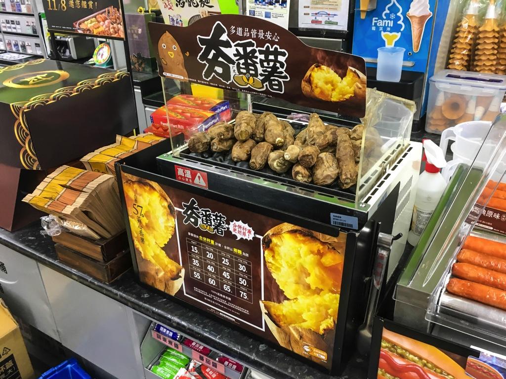 台湾のファミリーマート(全家)で売られている夯番薯