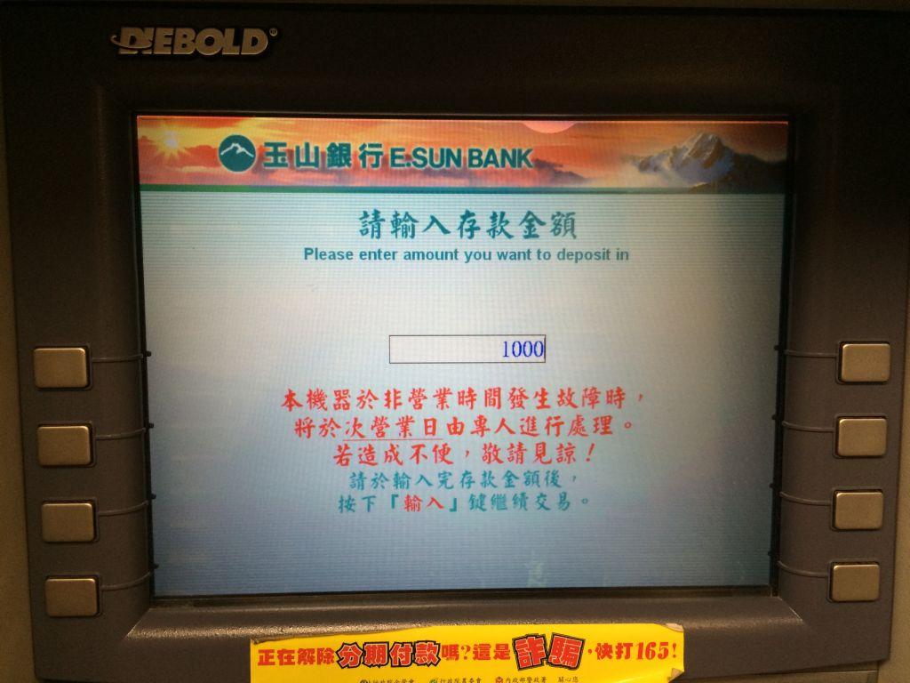 ATM画面04