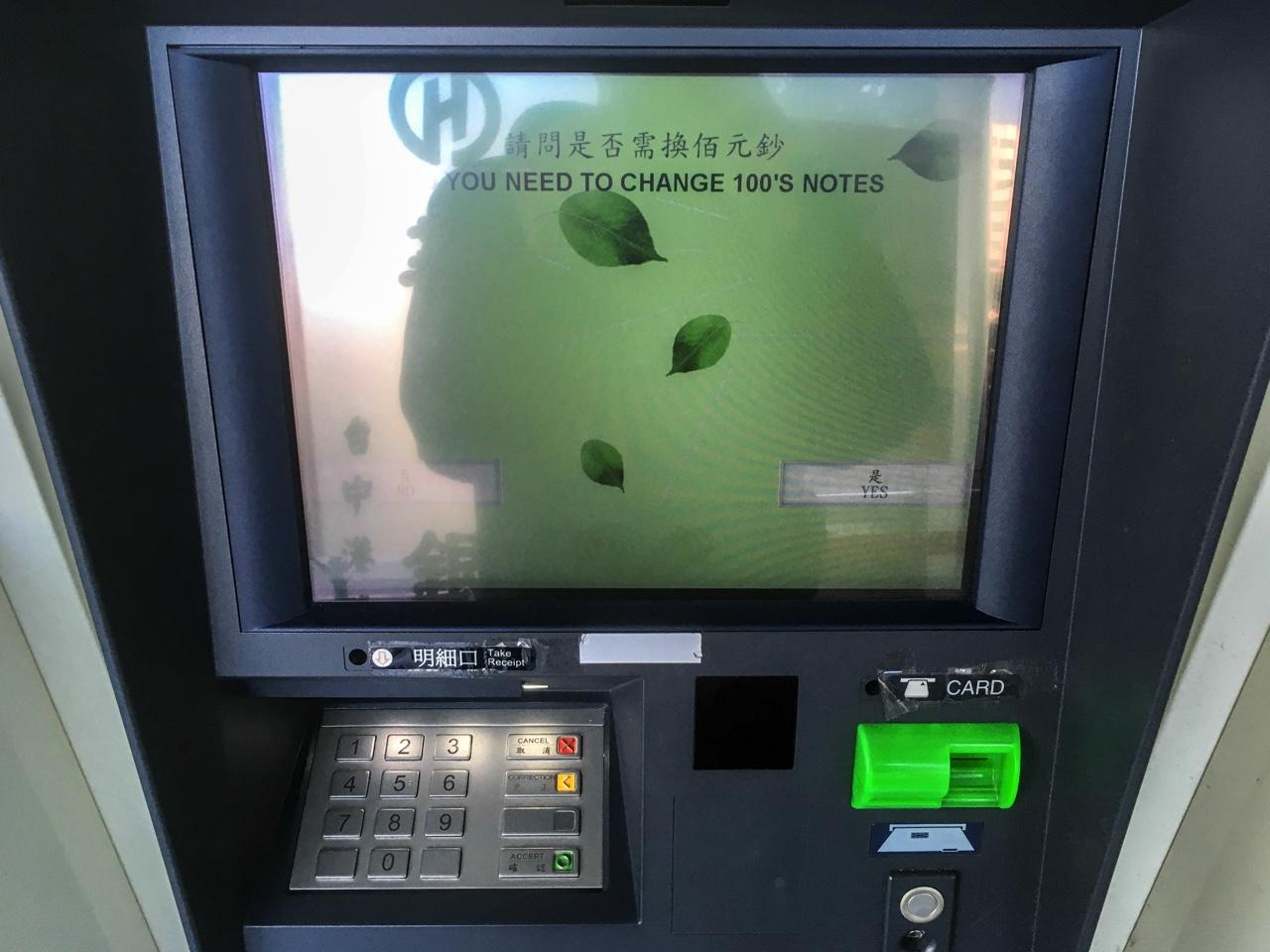 クレジットカード排出