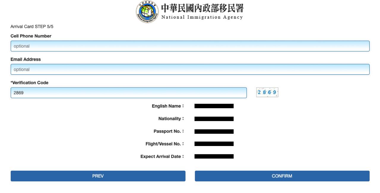 オンライン入国カードSTEP5