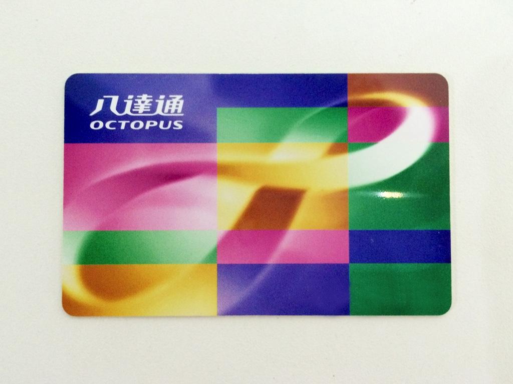 オクトパスカード(八達通)