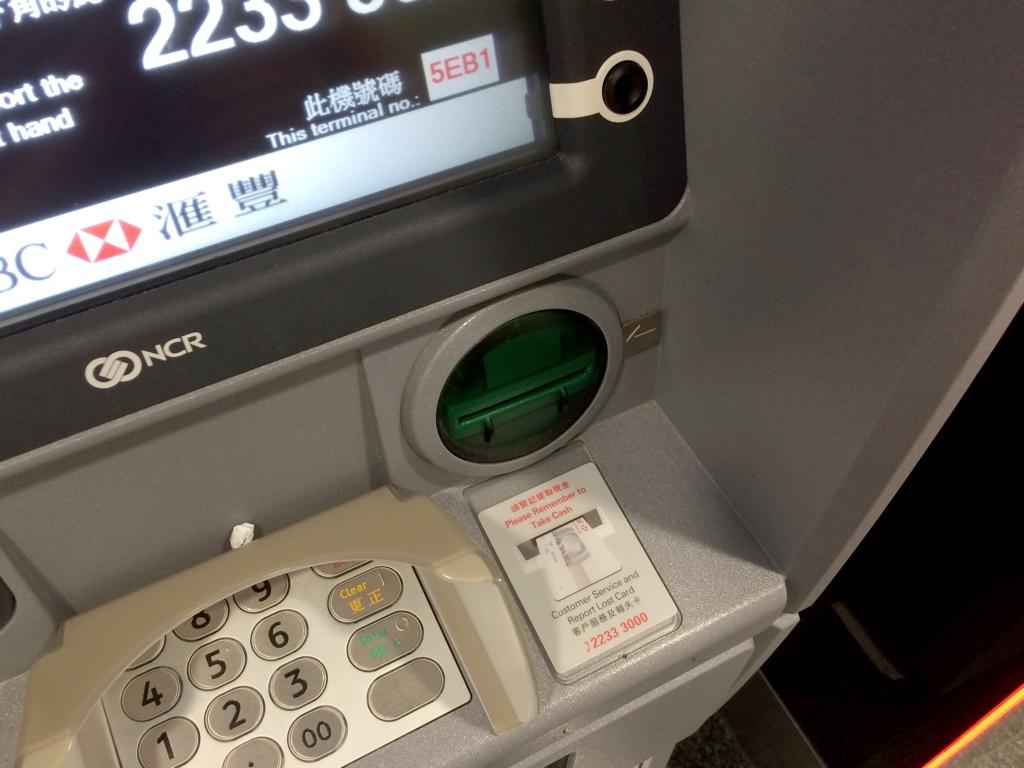 クレジットカード挿入口