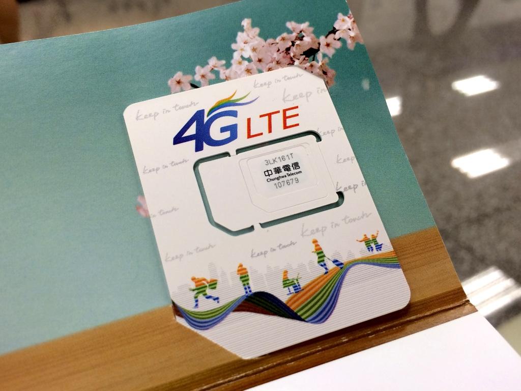 中華電信のSIMカード
