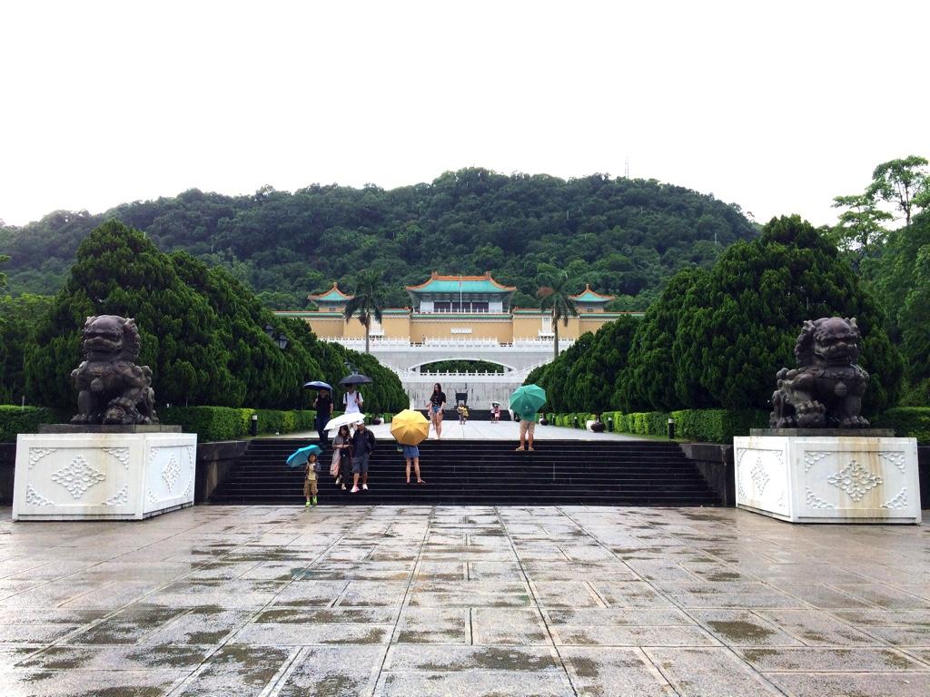 故宮博物院の外観
