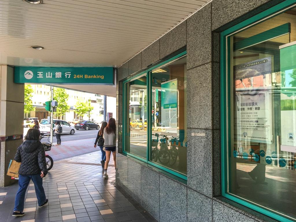 台湾の銀行