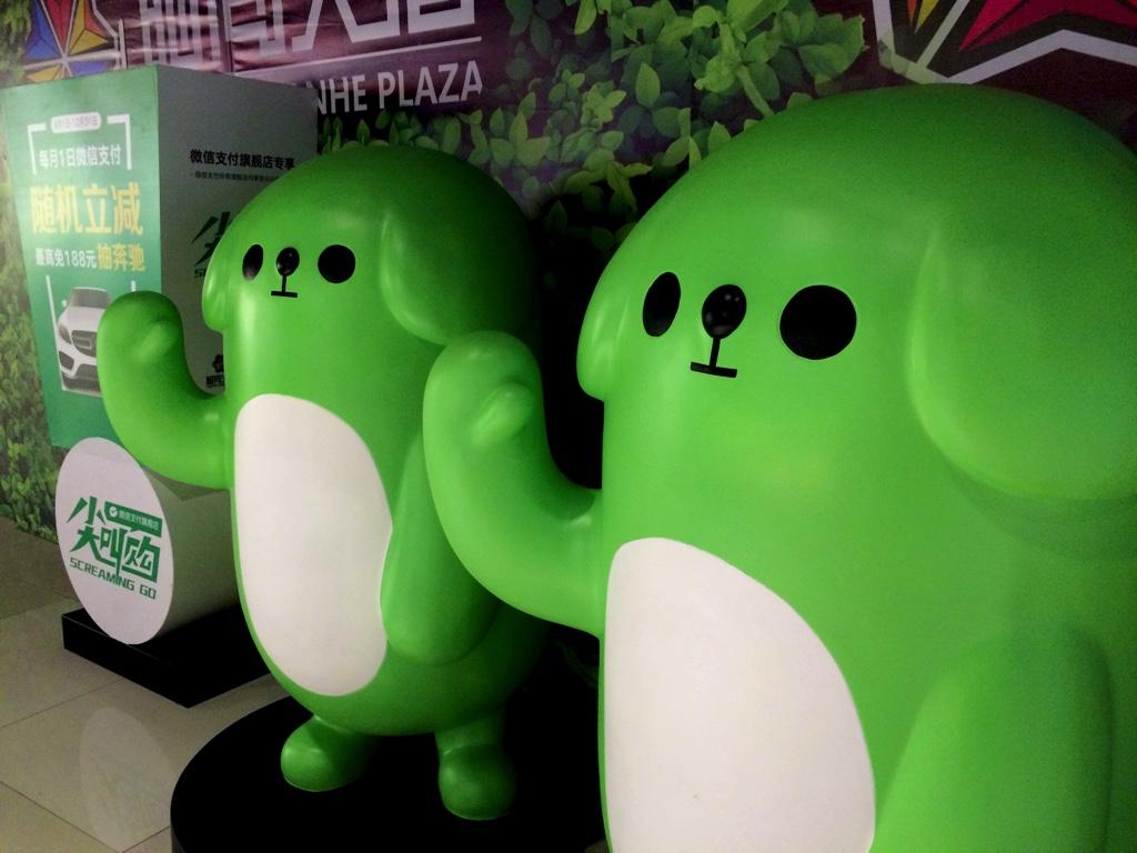 WeChatのスタンプの人気キャラクター