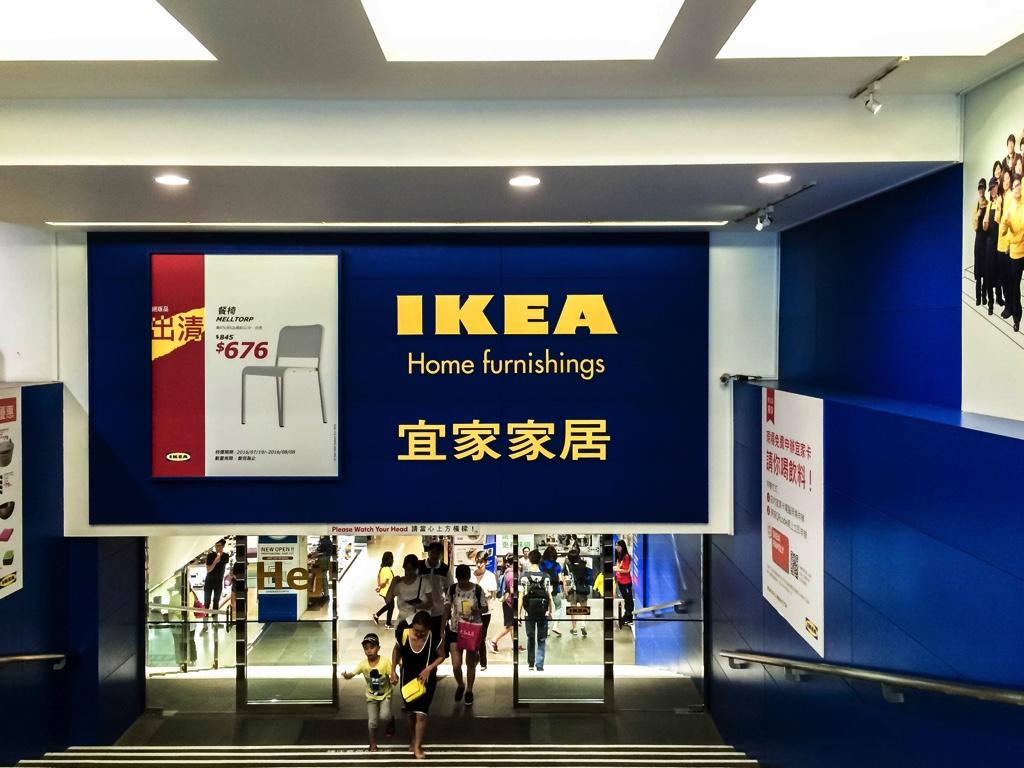 IKEA 敦北店