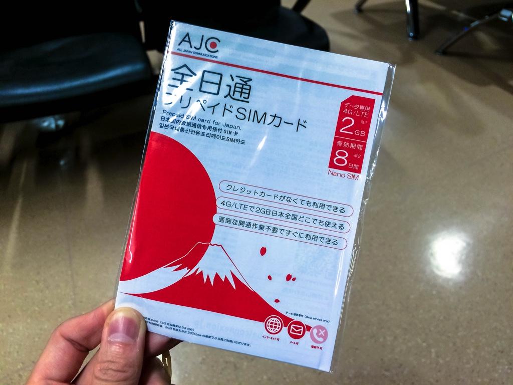 Wi-Ho! 日本SIM卡