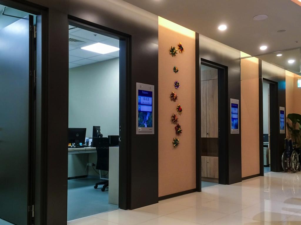 国際特別外来センター診察室