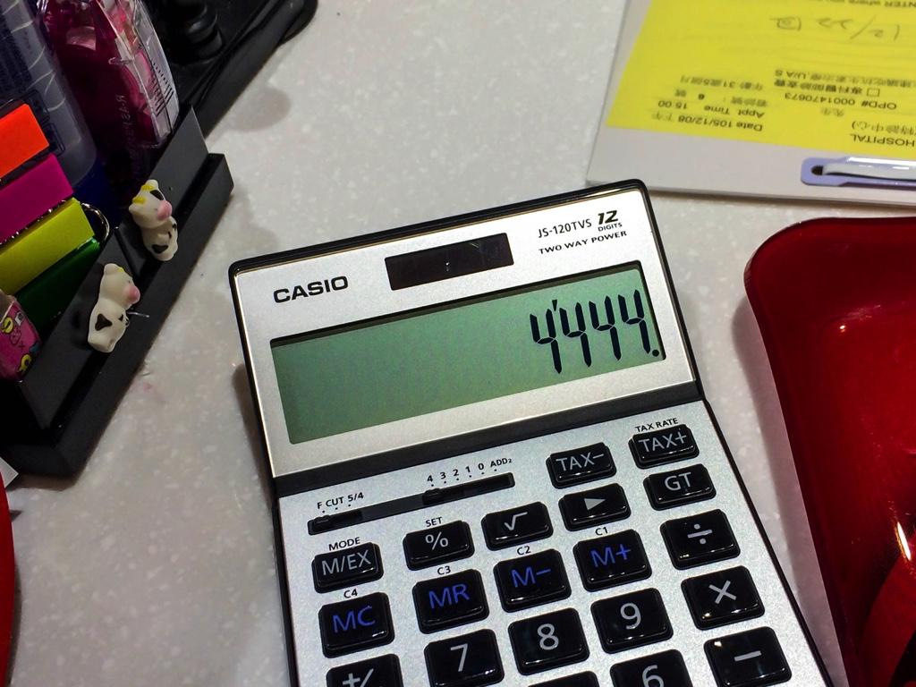 電卓に表示された診察費