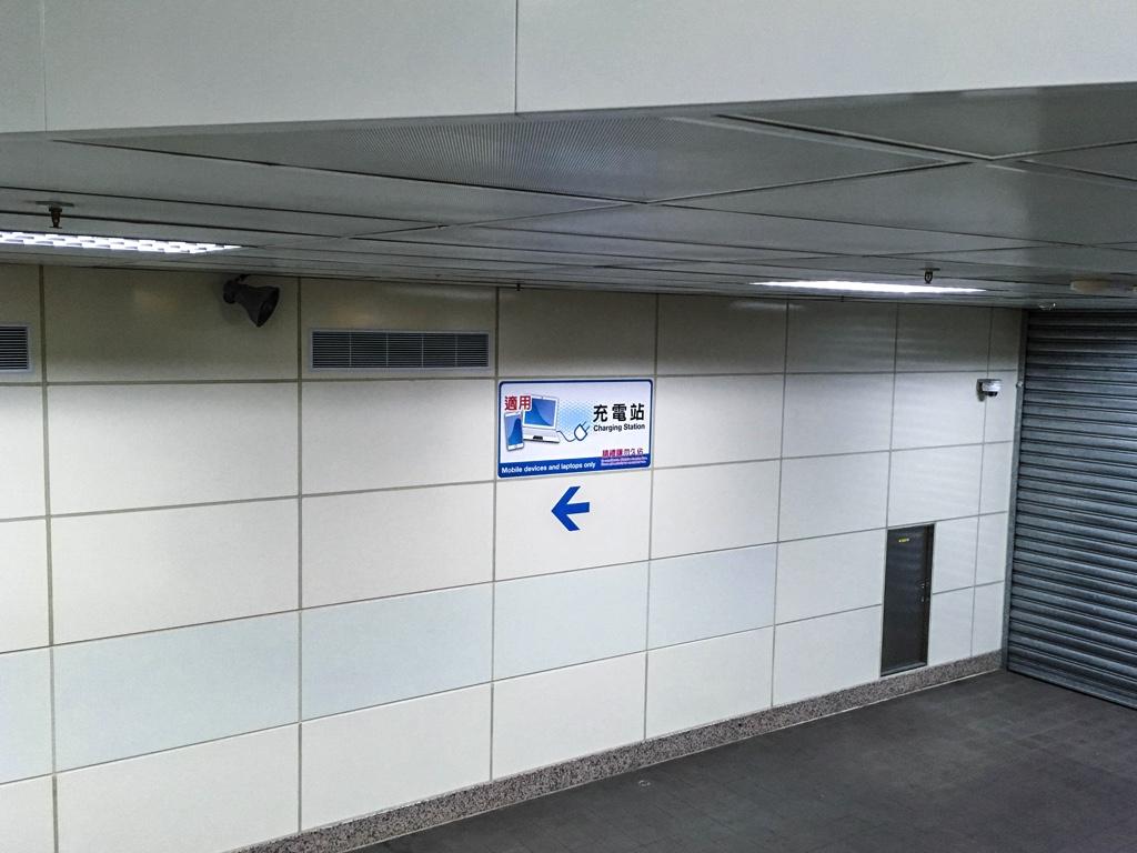 台北駅地下の充電站(充電スペース)