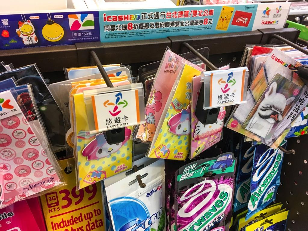 スマホなどのイヤホンジャックに挿せる小型の悠遊カード