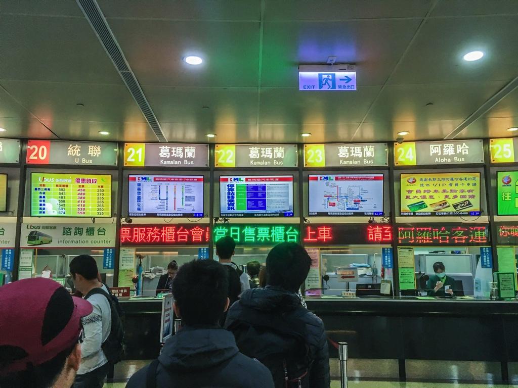 台北バスターミナルの葛瑪蘭客運の窓口
