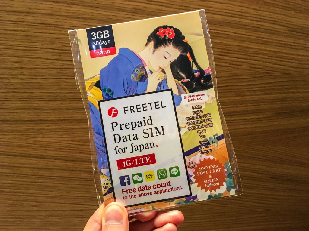 FREETELのPrepaid Data SIM for Japan